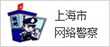 千赢国际登录原材料中国市场行为分析
