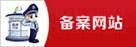千赢国际登录制品网-千赢国际登录原料价格指数