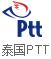 泰国PPT